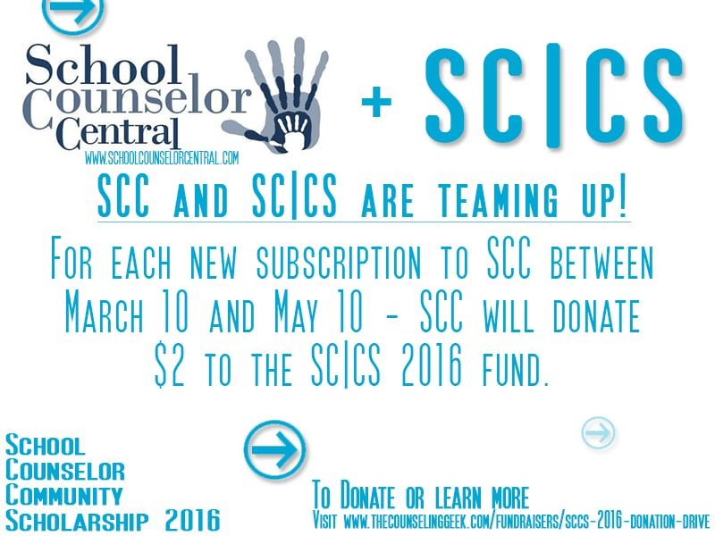 School Counselor Central, The counseling geek, the middle school counselor and SCCS 2016 team up to raise funds for the 2016 funding drive